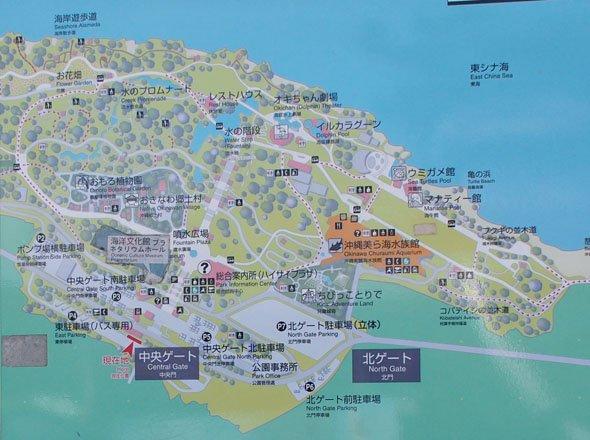 海洋博公園案内図