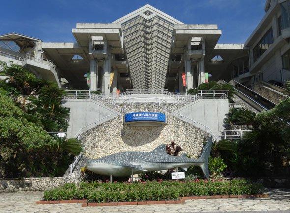 沖縄美ら海水族館出口