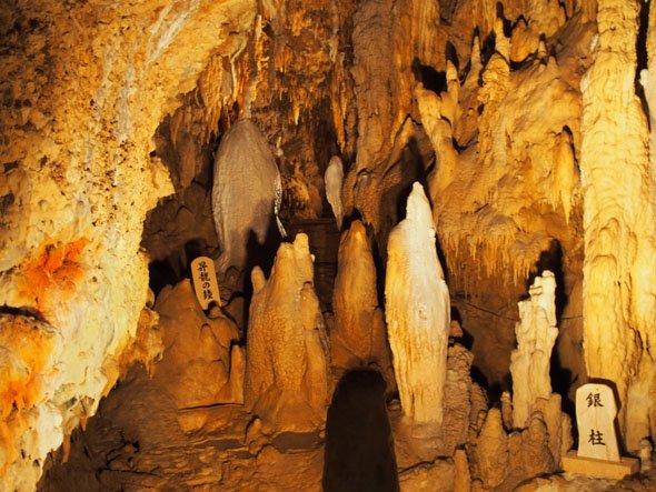 玉泉洞昇龍の鐘