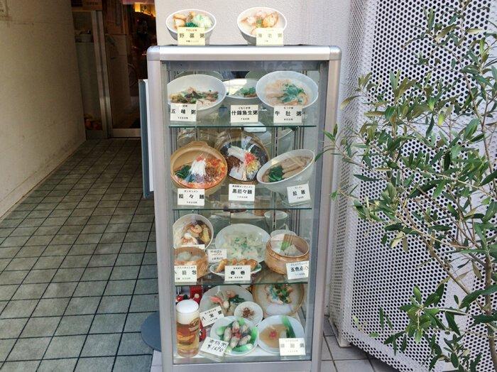 横浜中華街・謝甜記
