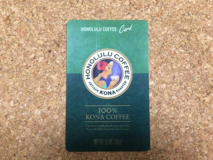 ホノルルコーヒーみなとみらいマークイズ