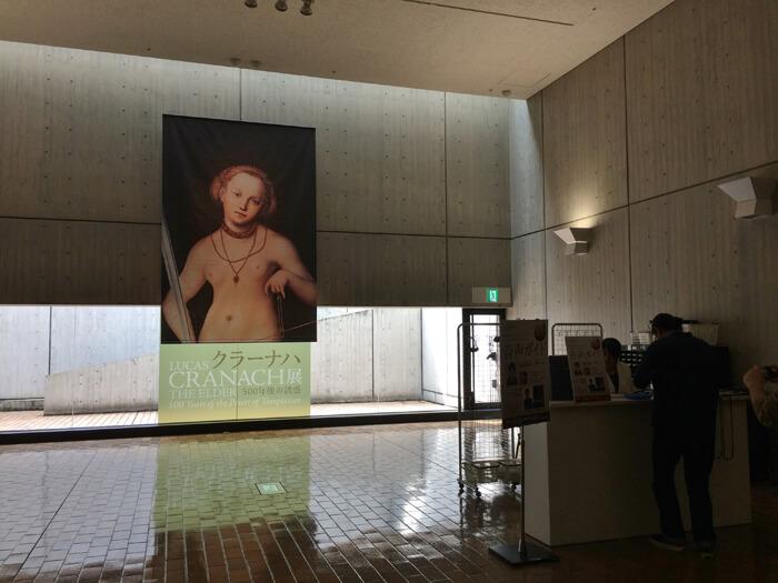 クラーナハ展-500年後の誘惑