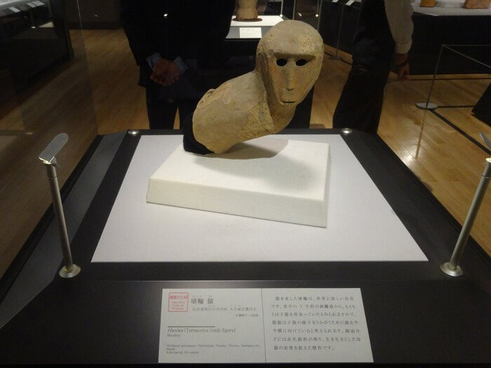 上野 美術館・博物館