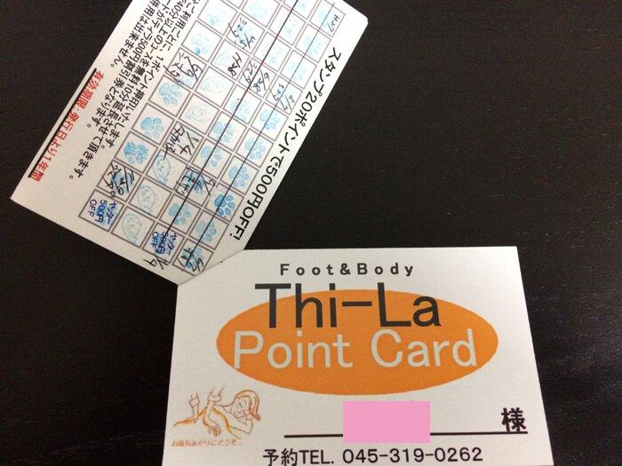 横浜天然温泉SPA EAS(スパイアス)マッサージ