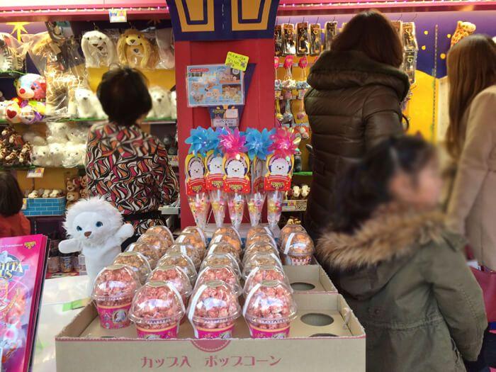 木下大サーカス横浜公演グッズ売り場