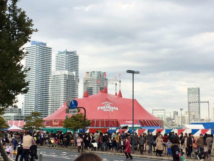 木下大サーカス横浜公演混雑状況