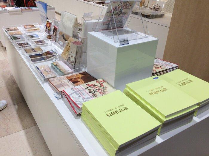 絵画の潮流展(エール蔵王 川島記念館所蔵)