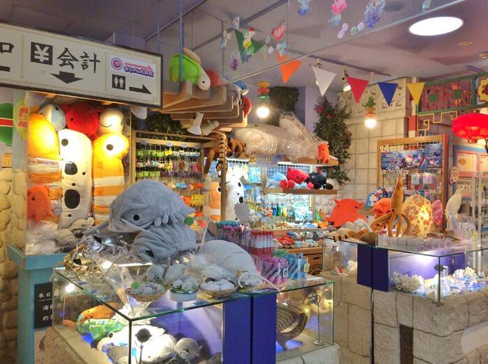 ヨコハマおもしろ水族館/赤ちゃん水族館