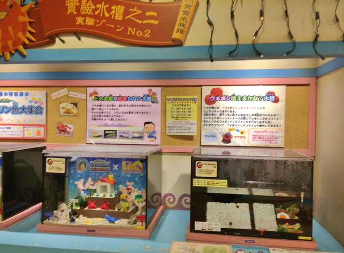 ヨコハマ赤ちゃん水族館