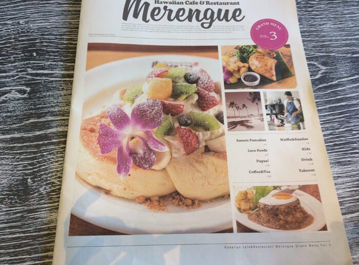 メレンゲ(Merengue)みなとみらい店