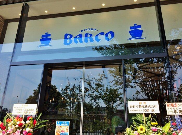 BISTRO BARCO(ビストロバルコ)