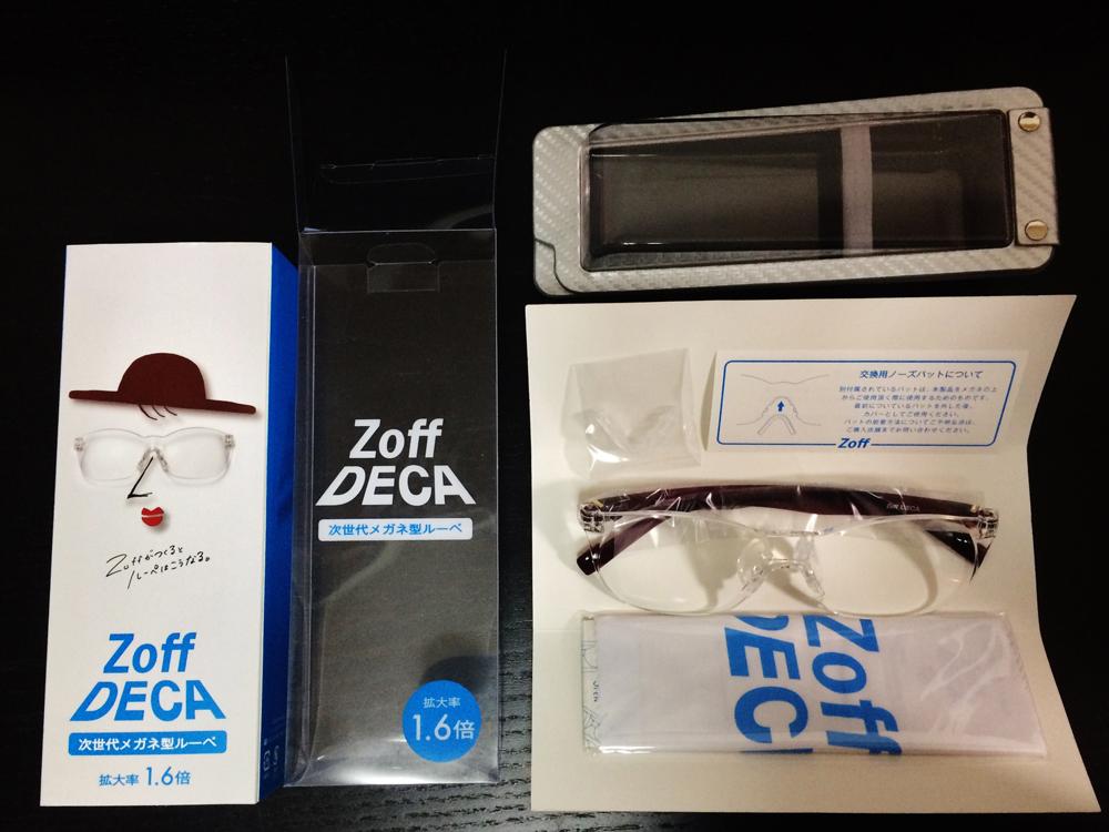 Zoff DECA(ゾフデカ)
